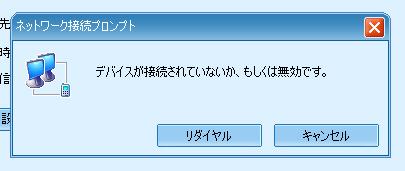 em_alert